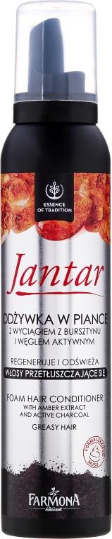 Балсам-пяна за мазна коса с активен въглен и кехлибарен екстракт - Farmona Jantar