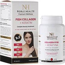 Парфюмерия и Козметика Комплекс грижа за коса, кожа и нокти - Noble Health Kolagen + Ceratin