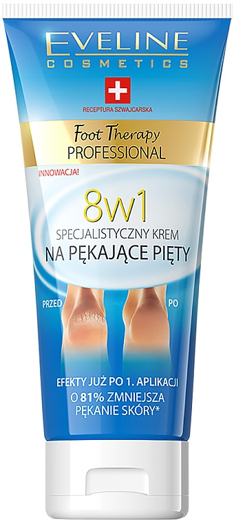 Крем за напукани пети 8in1 - Eveline Cosmetics Foot Therapy Professional