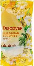 """Парфюми, Парфюмерия, козметика Сапун """"Слънчеви Малдиви"""" - Oriflame Discover Maldivian Serenity Soap"""