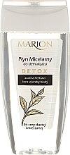 Парфюмерия и Козметика Мицеларна вода за лице с мазна или комбинирана кожа - Marion Detox Micellar Water