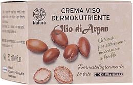 Парфюмерия и Козметика Крем за лице с арганово масло - Florinda Olio di Argan Face Cream