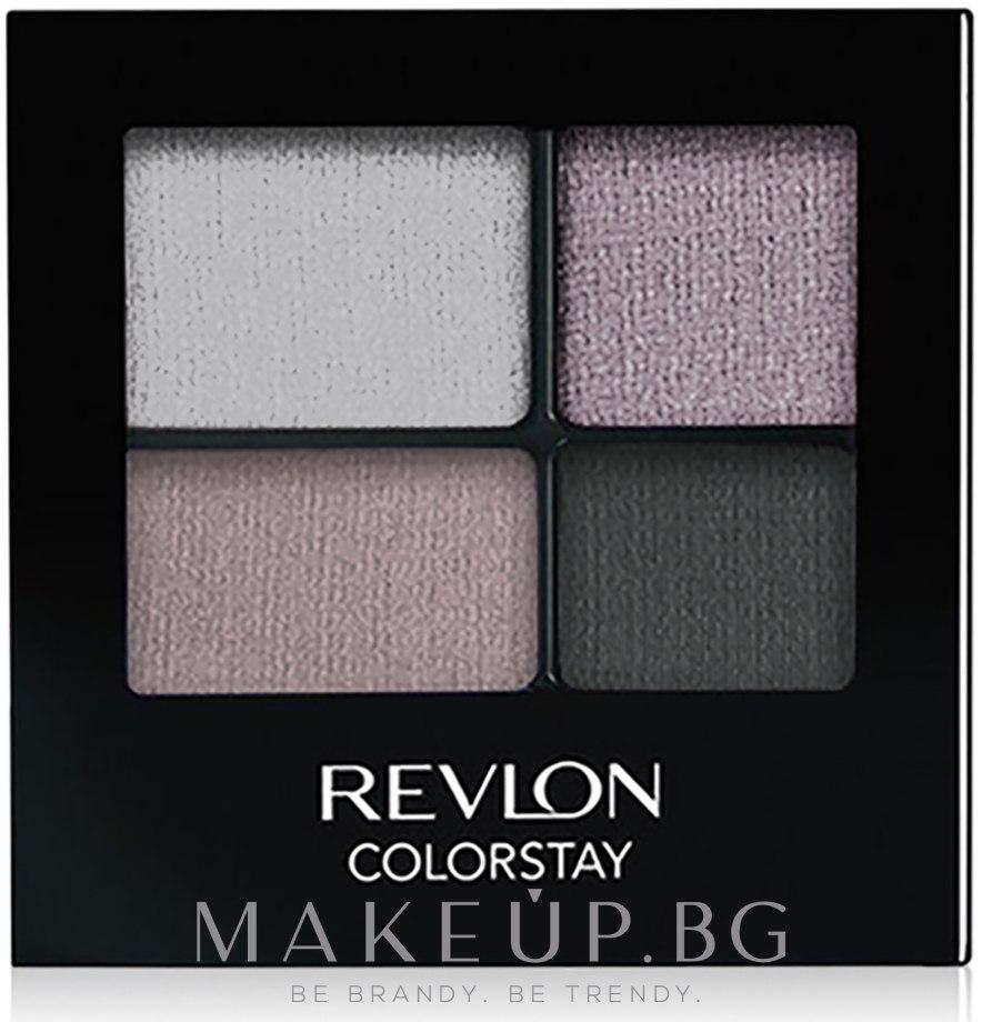 Устойчиви сенки за очи - Revlon Colorstay 16 Hour Eyeshadow Quad — снимка 525 - Siren