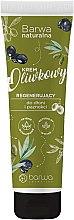 Парфюми, Парфюмерия, козметика Крем за ръце от маслини с екстракт от шийтаке - Barwa Natural Hand Cream