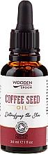Парфюмерия и Козметика Масло от кафе - Wooden Spoon Coffee Seed Oil