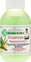 Парфюмерия и Козметика Шампоан против косопад - Рецептите на баба Агафия Аптечка Агафия