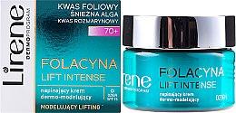 Парфюми, Парфюмерия, козметика Дневен крем против бръчки - Lirene Folacyna Lift Intense Cream 70+