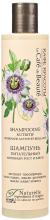 Парфюмерия и Козметика Подхранващ шампоан за активен растеж и блясък - Le Cafe de Beaute Nourishing Shampoo