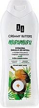 Парфюми, Парфюмерия, козметика Кремообразна емулсия за душ - AA Cosmetics Creamy Butters MuruMuru Body Wash