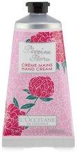 Крем за ръце - L'Occitane Pivoine Flora Hand Cream — снимка N2