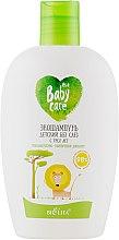 Парфюми, Парфюмерия, козметика ЕКО шампоан без сълзи за деца 3+ - Bielita Eco Baby Care Shampoo