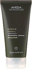 Парфюмерия и Козметика Почистваящ ексфолиращ крем за лице - Aveda Botanical Kinetics Exfoliating Creme Cleanser
