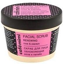 """Парфюми, Парфюмерия, козметика Скраб за лице """"Подхранване"""" - Cafe Mimi Facial Scrub Renewing"""