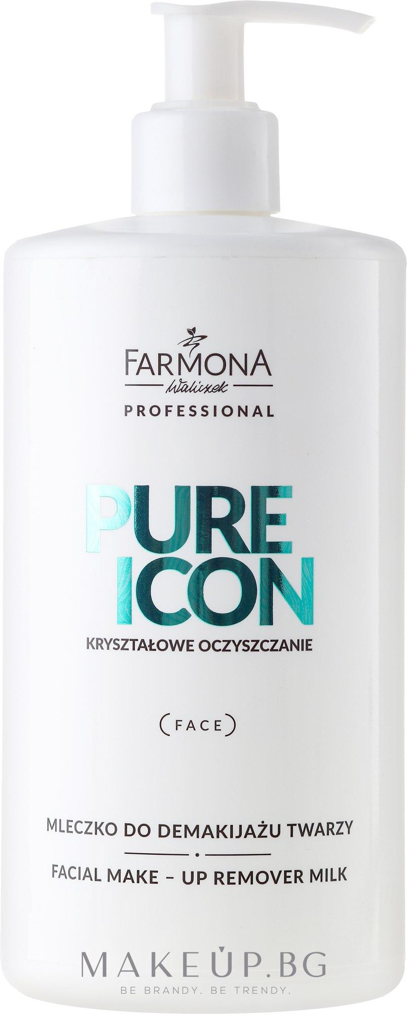 Почистващо мляко за грим - Farmona Professional Pure Icon Crystal — снимка 500 ml