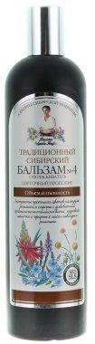 Традиционен сибирски балсам за коса №4 Обем и блясък с цветен прополис - Рецептите на баба Агафия — снимка N2
