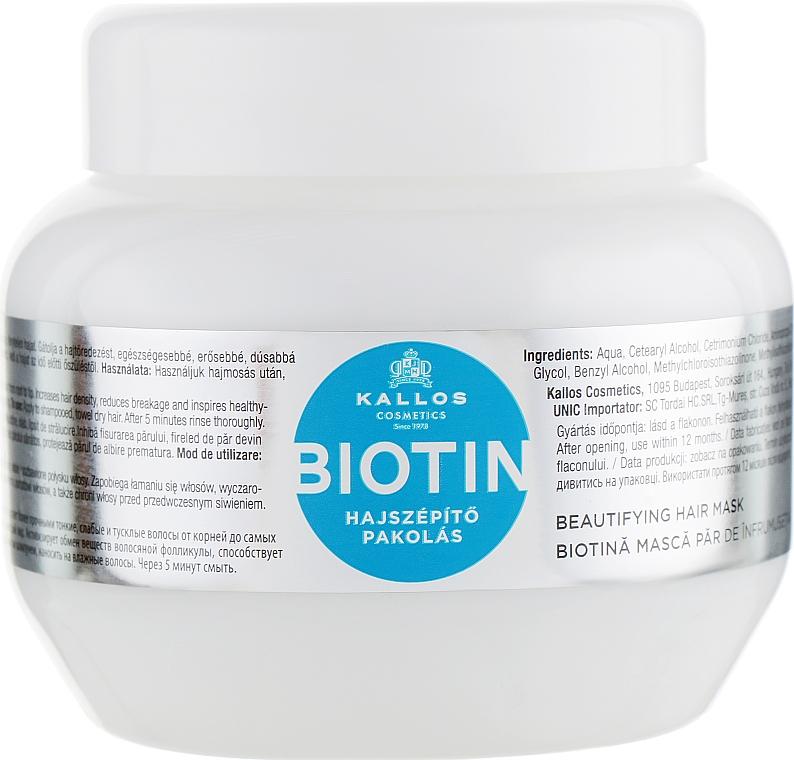 Маска за подобряване на растежа на косата с биотин - Kallos Cosmetics Biotin Beautifying Mask