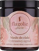 """Парфюмерия и Козметика Масло за тяло """"Цитрусова градина"""" - Flagolie by Paese Citrus Garden"""