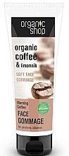 """Парфюмерия и Козметика Ексфолиант за лице """"Сутрешно кафе"""" - Organic Shop Gommage Face"""