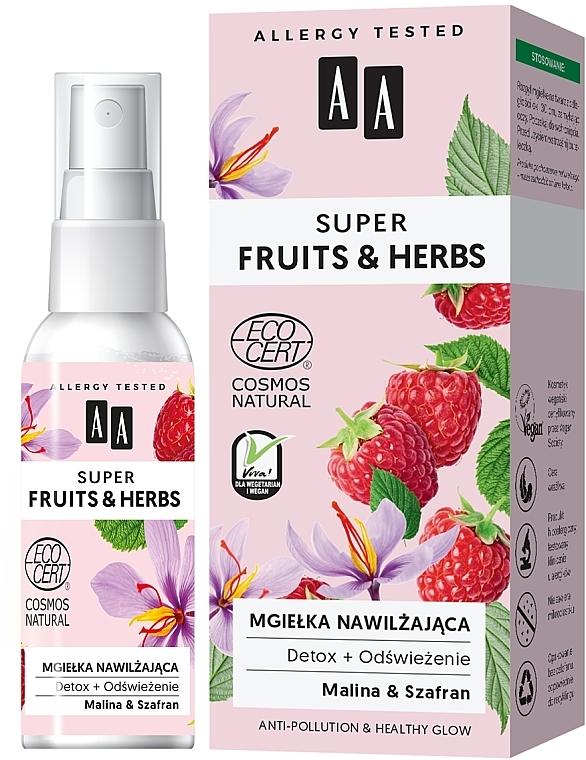 Хидратиращ мист за лице - AA Super Fruits & Herbs