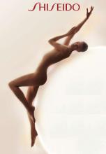 Ароматизиран моделиращ крем за бюста - Shiseido Body Creator Aromatic Bust Firming Complex — снимка N5