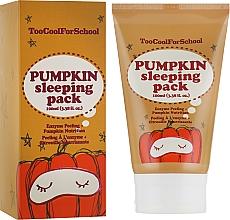 Парфюмерия и Козметика Нощна маска за лице с екстракт от тиква - Too Cool For School Pumpkin Sleeping Pack