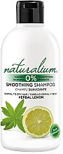 Парфюмерия и Козметика Изглаждащ шампоан за коса с лимон - Naturalium Herbal Lemon Smoothing Shampoo