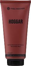 Парфюмерия и Козметика Yves Rocher Hoggar - Душ гел-шампоан за мъже