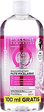 Парфюмерия и Козметика Хиалуронова мицеларна вода - Eveline Cosmetics Facemed+