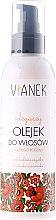 Парфюми, Парфюмерия, козметика Подхранващо масло за коса - Vianek Hair Oil