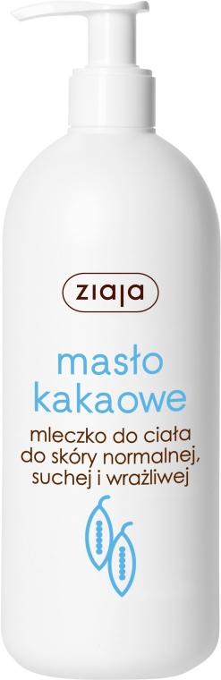 """Мляко за тяло """"Какаово масло"""" - Ziaja Milk Body"""