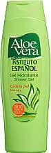Парфюмерия и Козметика Хидратиращ душ гел - Instituto Espanol Aloe Vera Shower Gel