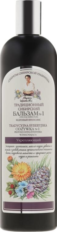 Традиционен сибирски балсам за коса №1 Укрепващ с кедров прополис - Рецептите на баба Агафия