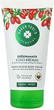 Парфюмерия и Козметика Овлажняващ крем за тяло с екстракт от годжи бери - Green Feel's Body Cream With Natural Goji Berry Extract