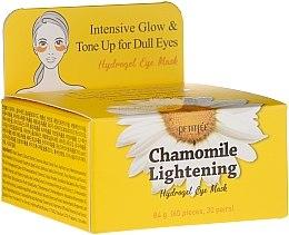 Парфюмерия и Козметика Хидрогелни изсветляващи пачове за очи с екстракт от лайка - Petitfee&Koelf Chamomile Lightening Hydrogel Eye Mask