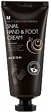 Парфюмерия и Козметика Крем за ръце и нокти с екстракт от охлюв - Mizon Snail Hand And Foot Cream