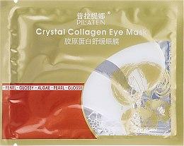 Парфюми, Парфюмерия, козметика Колагенова маска за под очите - Pilaten Crystal Collagen Eye Mask Anti-Puffiness Dark Circle