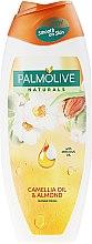 Парфюми, Парфюмерия, козметика Душ гел - Palmolive Naturals Camellia Oil & Almond Shower Gel