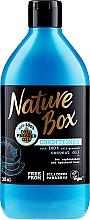Парфюмерия и Козметика Хидратиращ балсам за суха коса с кокосово масло - Nature Box Coconut Oil Conditioner