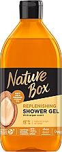 Парфюмерия и Козметика Душ гел с арганово масло - Nature Box Nourishment Shower Gel With Cold Pressed Argan Oil