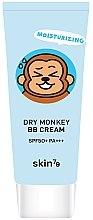 Парфюмерия и Козметика BB крем - Skin79 Animal BB Cream Dry Monkey