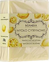 """Парфюмерия и Козметика Сапун """"Лимон"""" - Scandia Cosmetics"""