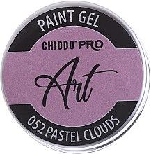 Парфюми, Парфюмерия, козметика Гел за декорация на нокти - Chiodo Pro Art Paint Gel
