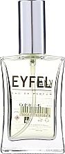 Парфюмерия и Козметика Eyfel Perfume K-140 - Парфюмна вода