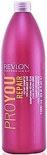 Парфюмерия и Козметика Възстановяващ шампоан - Revlon Professional Pro You Repair Shampoo