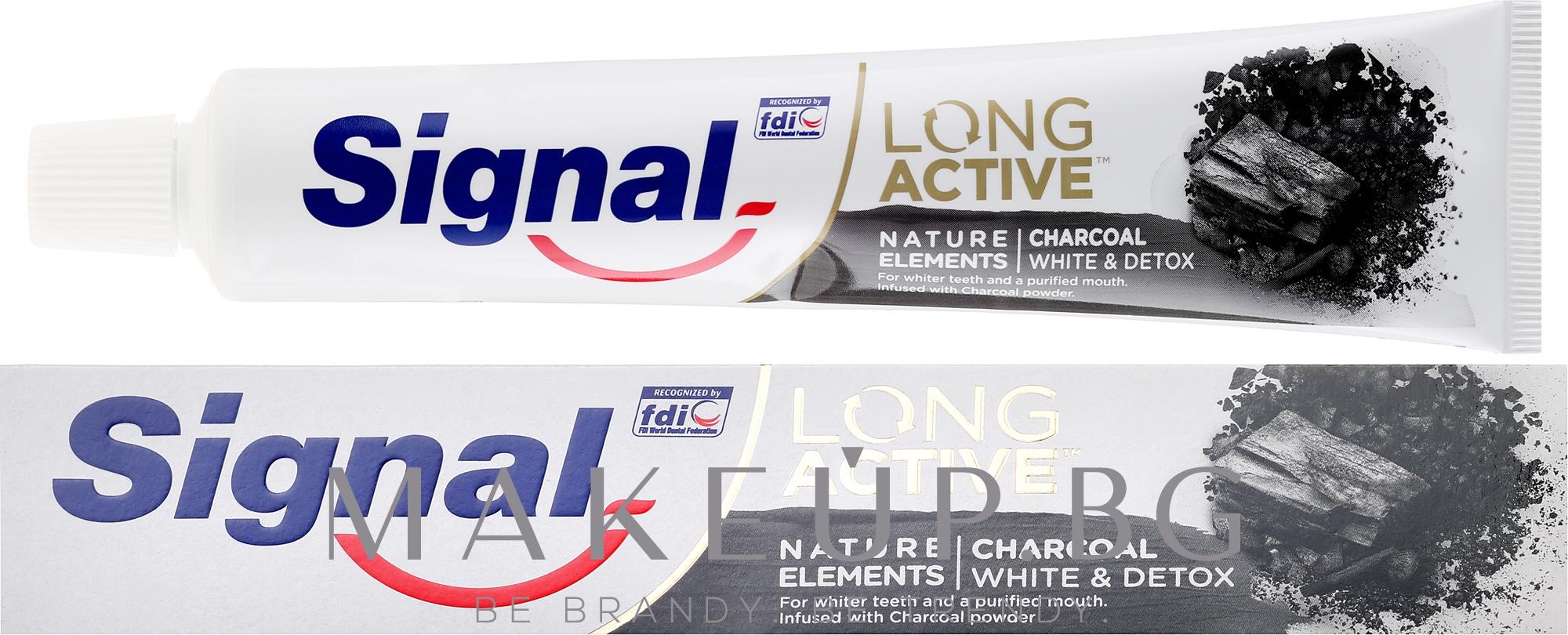 Паста за зъби - Signal Long Active Nature Elements Charcoal — снимка 75 ml