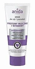Парфюми, Парфюмерия, козметика Крем за ръце и нокти - Anida Pharmacy Milk Hand Cream