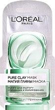 Парфюми, Парфюмерия, козметика Почистваща маска с натурална глина и евкалипт - L'Oreal Paris Skin Expert (мостра)