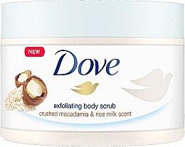Парфюми, Парфюмерия, козметика Подхранващ скраб за тяло - Dove Exfoliating Body Scrub Crushed Macadamia & Rice Milk