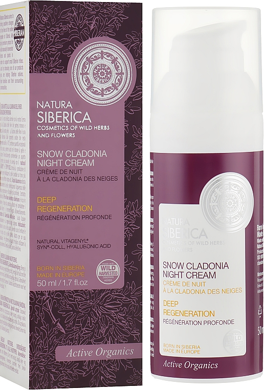 Нощен регенериращ крем против стареене Anti-Age - Natura Siberica Anti-Age