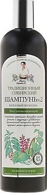 Традиционен сибирски шампоан №2 Възстановяващ с прополис от бреза - Рецептите на баба Агафия